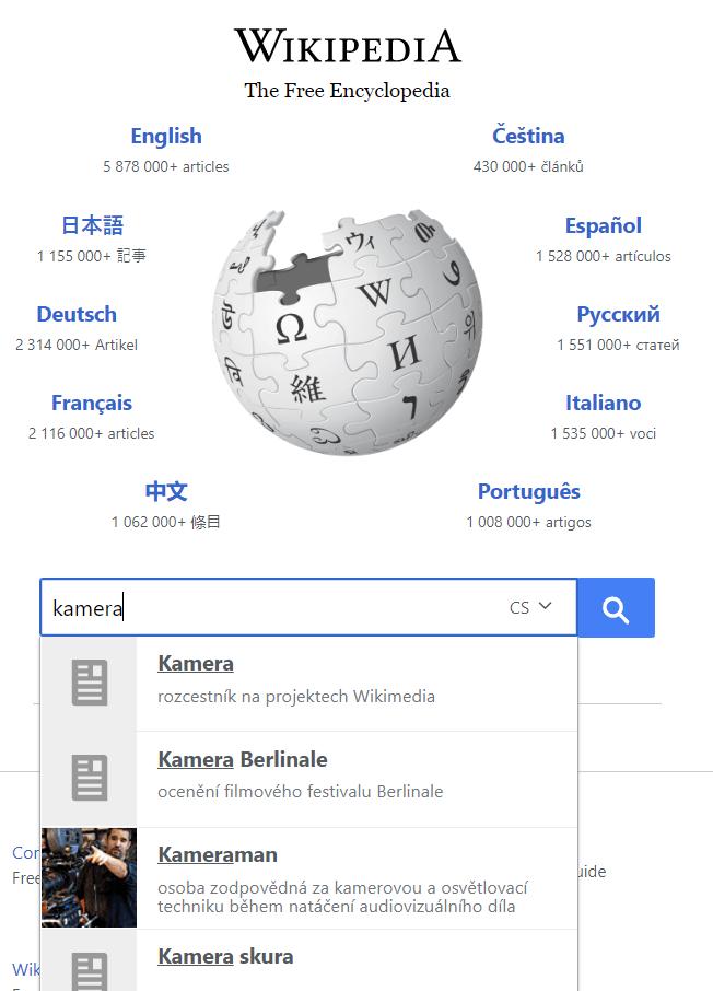 Wikipedia - kamera